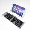Keyboard Bluetooth แบบพับได้ สีเทา พร้อมที่ตั้งโทรศัพท์หรือแทบเล็ต