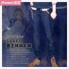 Preorder กางเกงขายาว Fate Stay Night/Zero