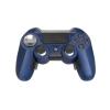 EMiO Elite Controller for PS4 (Warranty 10 Days)