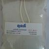 ซองกันชื้น ซิลิก้าเจล ขนาด 1000 กรัม (ถุงผ้า)