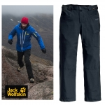 JACK WOLFSKINS CHILLY TRACK II PANTS