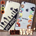 Preorder case Iphone และมือถือรุ่นอื่น Onepiece