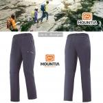 Mountia Men's Danube Pant
