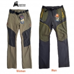 Mountain Gear Stretch Pant ( Men and Womem )
