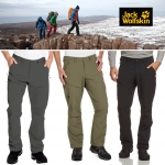 Jack Wolfskin Softshell Activate Pants