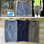 EMS Transition Bike Short