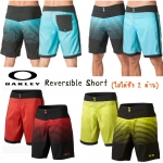 Oakley Reversible Shorts 2 in 1