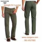 Dockers Straight fit 5 Pocket Pants