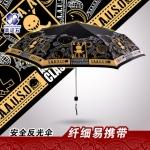 Preorder ร่ม Korosensei / Assassination Classroom (ห้องเรียนลอบสังหาร)