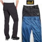 Jack Wolfskins Activate Light Flex Shield Pant