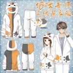 Preorder ชุดเสื้อฮู๊ด กางเกง Natsume Book of Friends นัตสึเมะกับบันทึกพิศวง