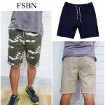 FSBN Cut off Jogger Short