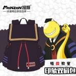 Preorder กระเป๋าเป้ schoolbags Koro Sensei