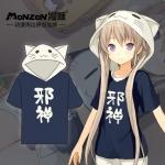 Preorder เสื้อฮู๊ดแขนสั้น Meow Arisaka