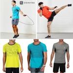 Domyos Energy 2ND Price Fitnes T-Shirt