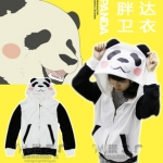 Preorder เสื้อHood แพนด้า Shirokuma
