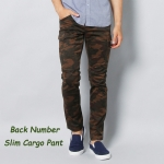 Back Number Slim Cargo Pants