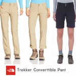 The North Face Trekker Convertible Pants- Womens