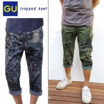 GU Printed Cropped Pant