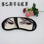Preorder ผ้าปิดตา Cosplay Kuroshitsuji เซบาสเตียน