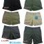 "COLUMBIA Women 's Silver Ridge Shorts 5"" & 9"" ( ขอบเอวปรับได้ ) thumbnail 3"