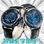 Preorder นาฬิกาหน้าจอสัมผัส LED Kantai Collection thumbnail 6