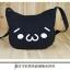 กระเป๋าเป้สะพายหลังการ์ตูนแมว thumbnail 2