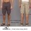 O'neill Cohen Cargo Shorts thumbnail 1
