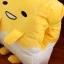 Preorder ชุดหมอนผ้าห่ม ไข่ขี้เกียจ gudetama ญี่ปุ่น 2 แบบ thumbnail 3