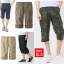 UNIQLO Roll Up 3/4 Cargo Pants thumbnail 1