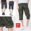 UNIQLO Roll Up 3/4 Cargo Pants ( มาเพิ่ม 21-09-58) thumbnail 1