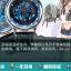 Preorder นาฬิกาหน้าจอสัมผัส LED Kantai Collection thumbnail 5