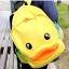 พร้อมส่ง กระเป๋า เป็ดเหลือง B.Duck Gismo แท้ thumbnail 5