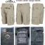 O'neill Cohen Cargo Shorts thumbnail 2