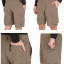 The North Face Meridian Cargo Short thumbnail 4