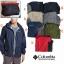 Columbia Riffle Spring & Cugar Peak Jacket thumbnail 2