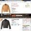 5.11 Tactical® Torrent Tactical Jacket for Men thumbnail 5