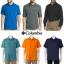 Columbia Men's Pacitic Breeze Shirt (Short & Long Sleeve) thumbnail 1