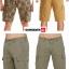 Quiksilver Kongo Cargo Shorts thumbnail 1