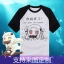 Preorder เสื้อ Kantai Collection คันไตคอลเลกชัน thumbnail 6