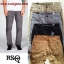 RSQ New York Slim Straight Mens Pants thumbnail 3