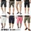 Avirex Bu-Aero Shorts thumbnail 1