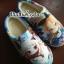 Preorder รองเท้าใส่ในบ้าน คันไต คอลเลกชัน thumbnail 14