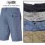 O'neill Hybrid Pinski Shorts thumbnail 1