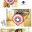 Preorder กระเป๋าโล่ Captain America Big thumbnail 7