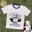 Preorder เสื้อยืด KANTAI COLLECTIONE มีให้เลือก 7แบบ thumbnail 5