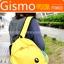 พร้อมส่ง กระเป๋า เป็ดเหลือง B.Duck Gismo แท้ thumbnail 2