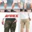 Avirex Bu-Aero Shorts thumbnail 6