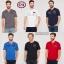 C&A T-Shirt im Lagen-Look (Bio Cotton ) thumbnail 1