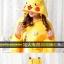 Preorder ผ้าคลุมไหล่ [Pokemon Gismo แท้] thumbnail 4